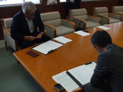 第一勧業信用組合と「地方創生における包括連携協力に関する協定」を締結しました